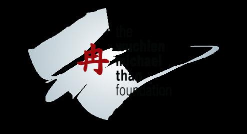 Wuchien Michael Than Foundation logo
