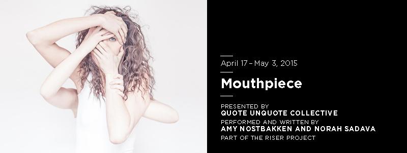 Mouthpiece - Slider