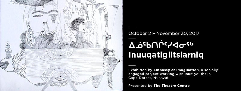 Embassy of Imagination