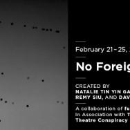 No Foreigners