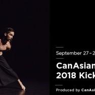 slider_canasian-festival-2018