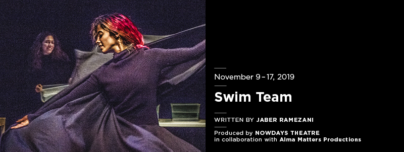 slider-swim-team